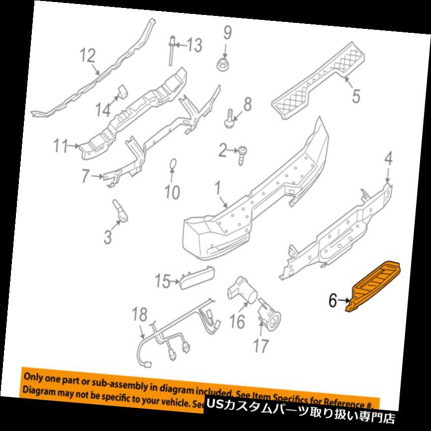 リアステップバンパー 日産OEMアルマダリアバンパーステップパッドプロテクタースクラッチガードカバー85071ZQ00A NISSAN OEM Armada Rear Bumper-Step Pad Protector Scratch Guard Cover 85071ZQ00A