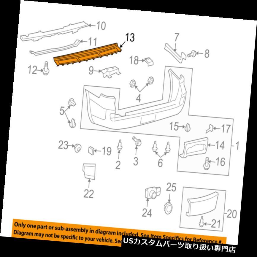 リアステップバンパー トヨタOEMリヤバンパーステッププレート5216260040 TOYOTA OEM Rear Bumper-Step Plate 5216260040