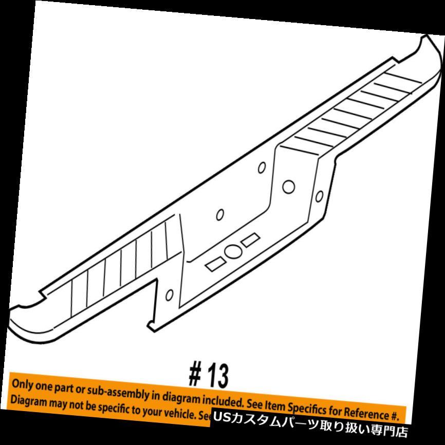 リアステップバンパー フォードOEM 09-14 F-150リアバンパーステップパッドプロテクターガードシルプレート9L3Z17B807B FORD OEM 09-14 F-150 Rear Bumper-Step Pad Protector Guard Sill Plate 9L3Z17B807B