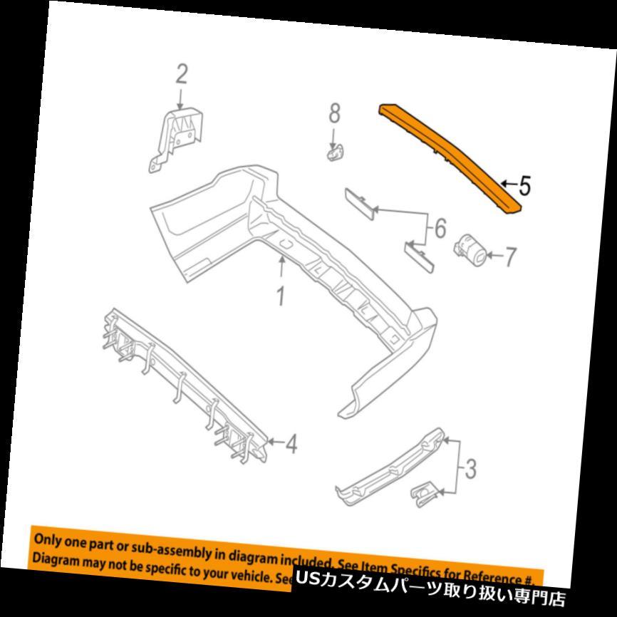 リアステップバンパー LAND ROVER OEMリアバンパーステップパッドプロテクタースクラッチガードカバーLR029581 LAND ROVER OEM Rear Bumper-Step Pad Protector Scratch Guard Cover LR029581