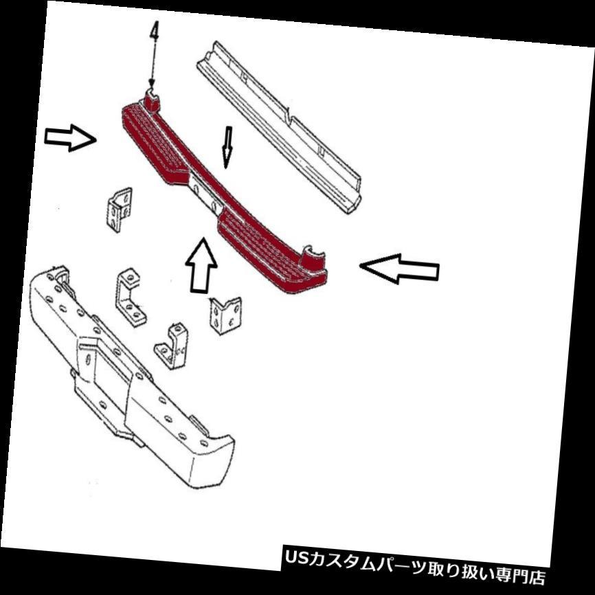 リアステップバンパー F2TZ17B807Gリアアッパー/トップバンパーステップパッド/カバーフォードエクスプローラー1992-1994 F2TZ17B807G REAR UPPER/TOP BUMPER STEP PAD/COVER FORD EXPLORER 1992-1994