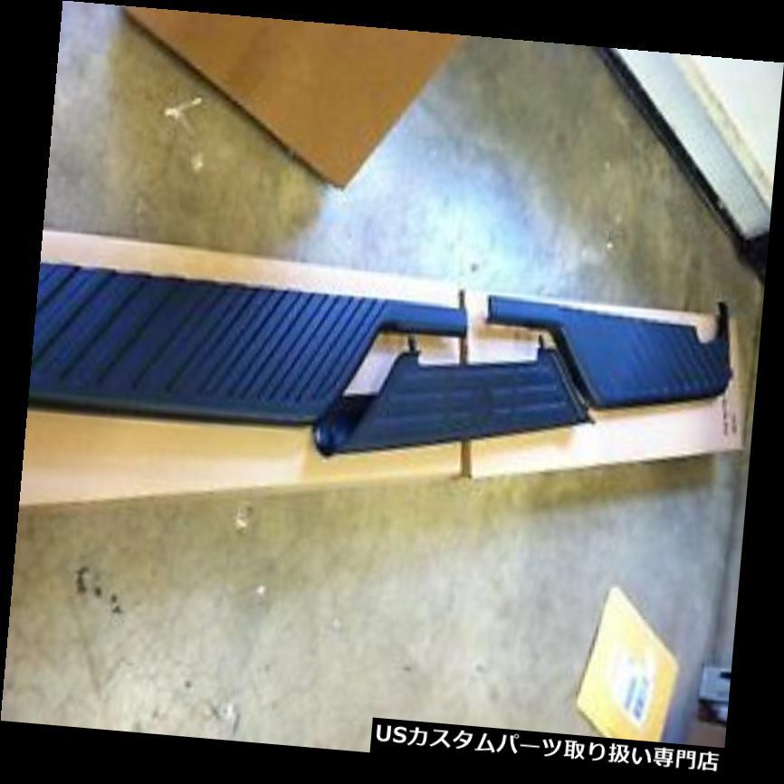 リアステップバンパー 新しいOEM 2004-2014日産TITANすべて3リアバンパーステップパッド/プロテクター NEW OEM 2004-2014 NISSAN TITAN ALL 3 REAR BUMPER STEP PADS / PROTECTORS