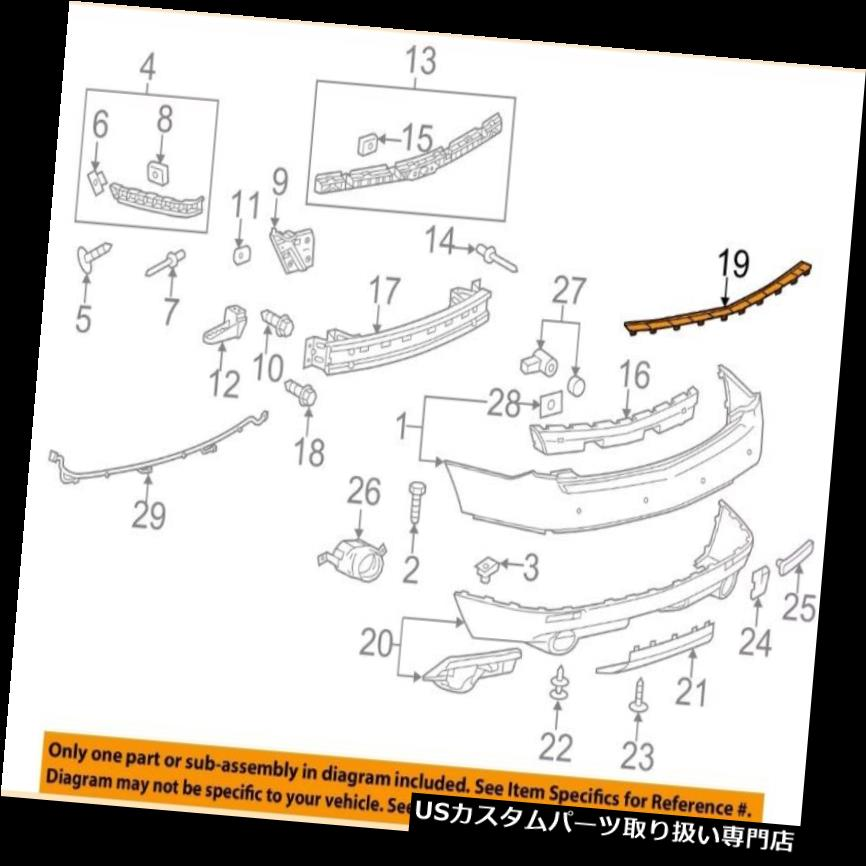 リアステップバンパー キャデラックGM OEM SRXリアバンパーステップパッドプロテクターガードシルプレート22875126 Cadillac GM OEM SRX Rear Bumper-Step Pad Protector Guard Sill Plate 22875126