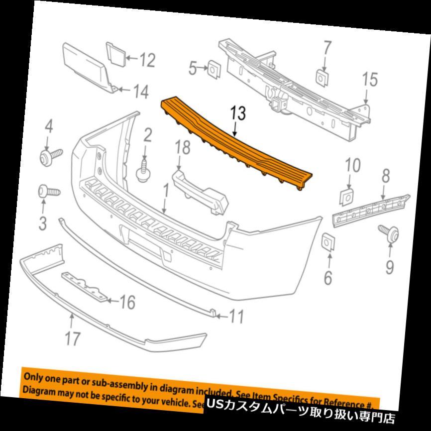 リアステップバンパー キャデラックGM OEMリアバンパーステップパッドプロテクターガードシルプレート22960927 Cadillac GM OEM Rear Bumper-Step Pad Protector Guard Sill Plate 22960927