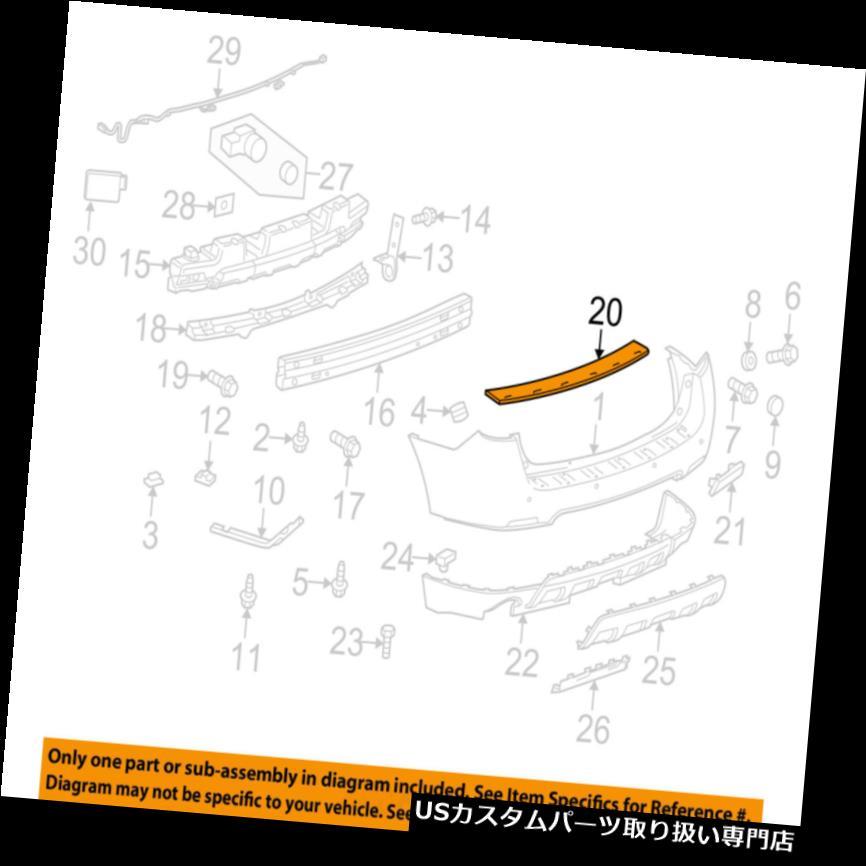 リアステップバンパー シボレーGM OEMリアバンパーステップパッドプロテクターガードシルプレート23477054 Chevrolet GM OEM Rear Bumper-Step Pad Protector Guard Sill Plate 23477054