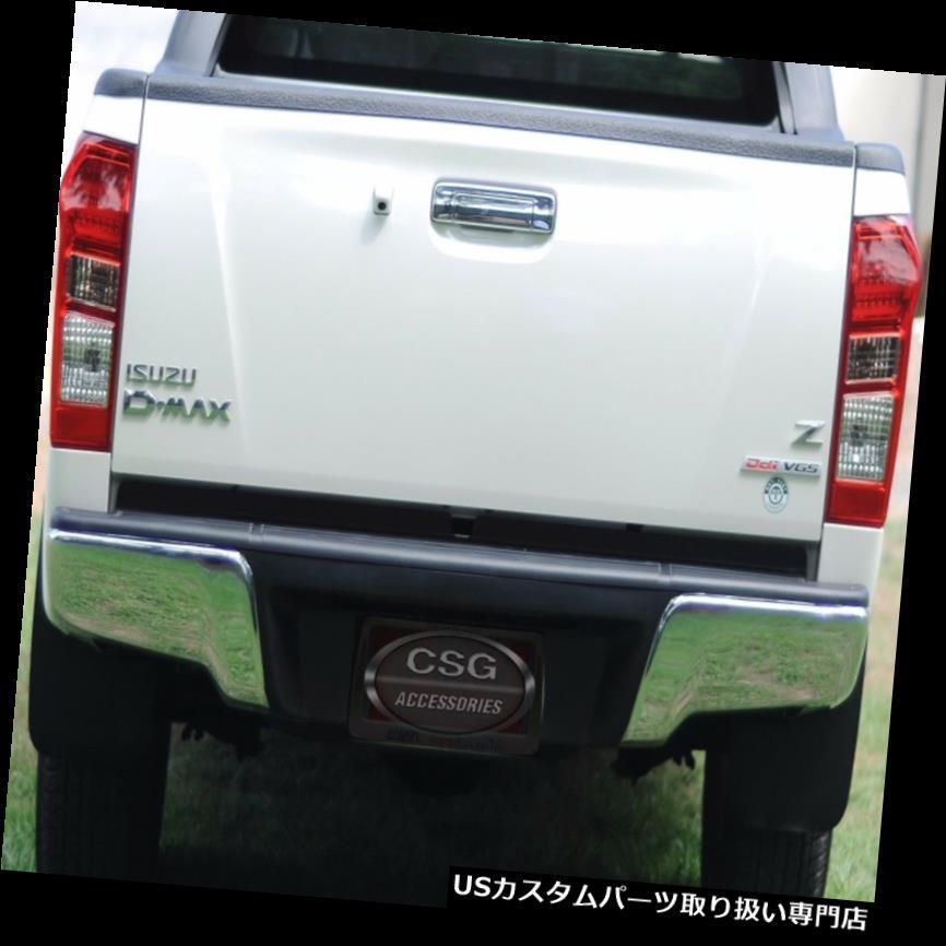 リアステップバンパー いすゞALL NEW D-MAX(12-14)クロームユートリアバンパーナッジステップバー(ブラケット付き) ISUZU ALL NEW D-MAX (12-14) Chrome Ute Rear Bumper Nudge Step Bar w/ brackets