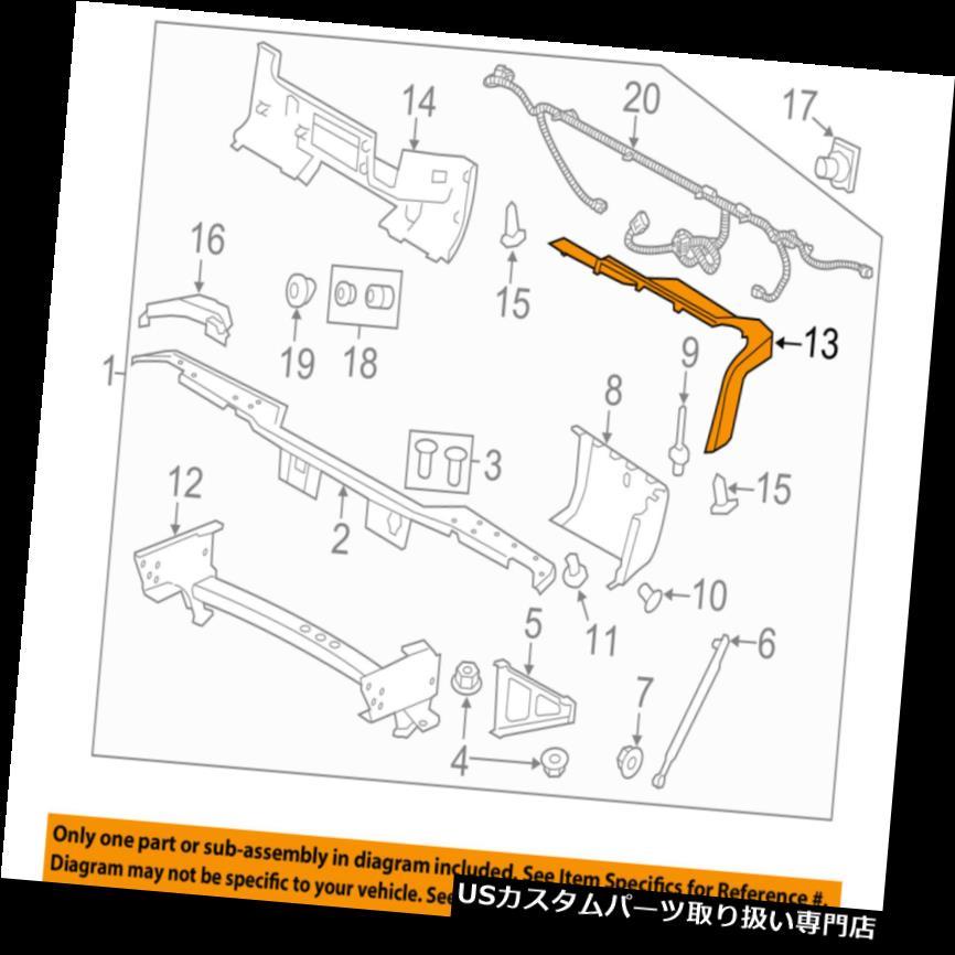 リアステップバンパー GM OEMリアバンパーステップパッドプロテクターガードシルプレート左22792258 GM OEM Rear Bumper-Step Pad Protector Guard Sill Plate Left 22792258
