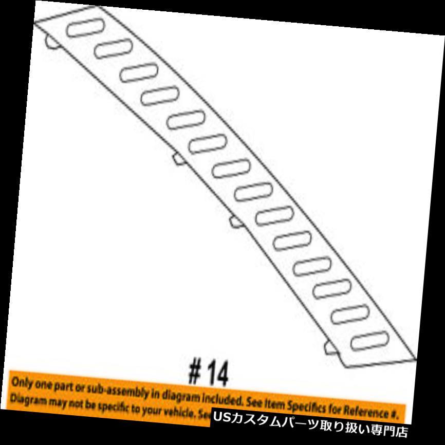 リアステップバンパー リアバンパーステップパッドプロテクタースクラッチガードカバー1668852174 Rear Bumper-Step Pad Protector Scratch Guard Cover 1668852174