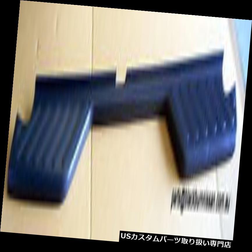 リアステップバンパー 日産スペイン語Navara D40mリアバーアッパーステップトリム85064-EB000 Nissan Spanish Navara D40m Rear Bar Upper Step Trim 85064-EB000