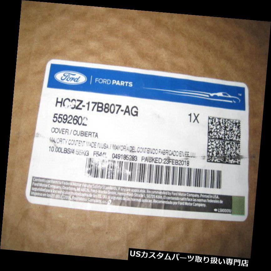 リアステップバンパー フォードH03Z-17B807-AG用の新しいプライムドスチールリアステップバンパーアセンブリ NEW Primered Steel Rear Step Bumper Assembly for Ford H03Z-17B807-AG