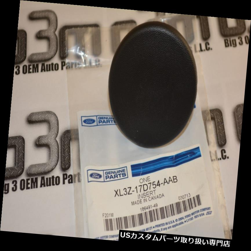 Ford Rear Bumper Step Pad Round Plug Trailer Tow Ball Black Cover new OEM 17D754