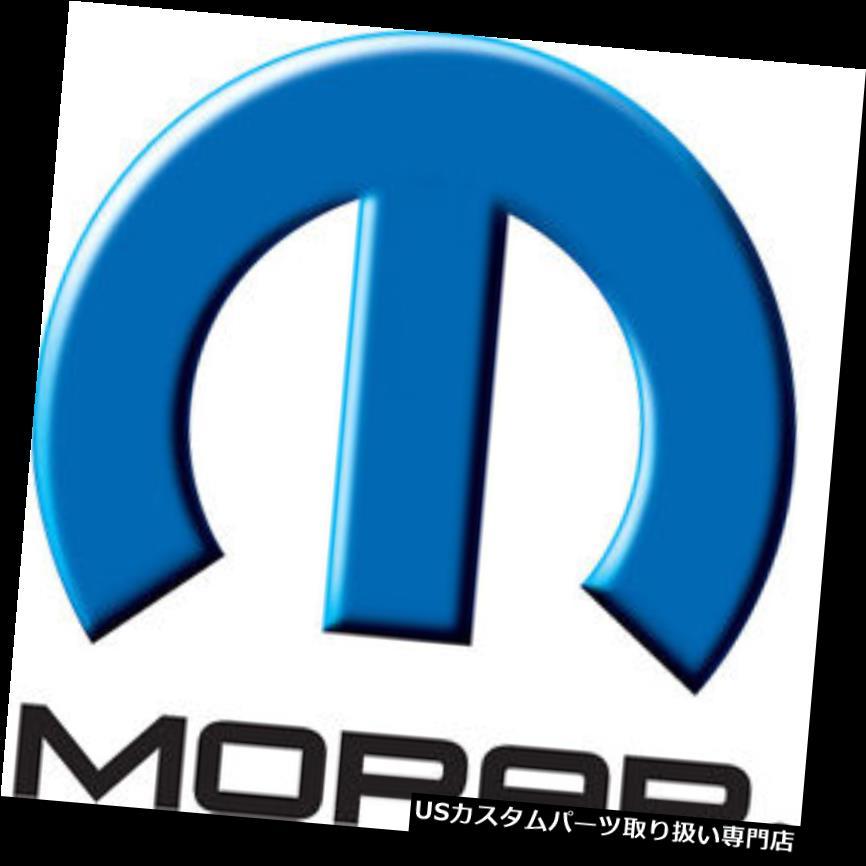リアステップバンパー Mopar 05159080AAバンパーステップパッド Mopar 05159080AA Bumper Step Pad