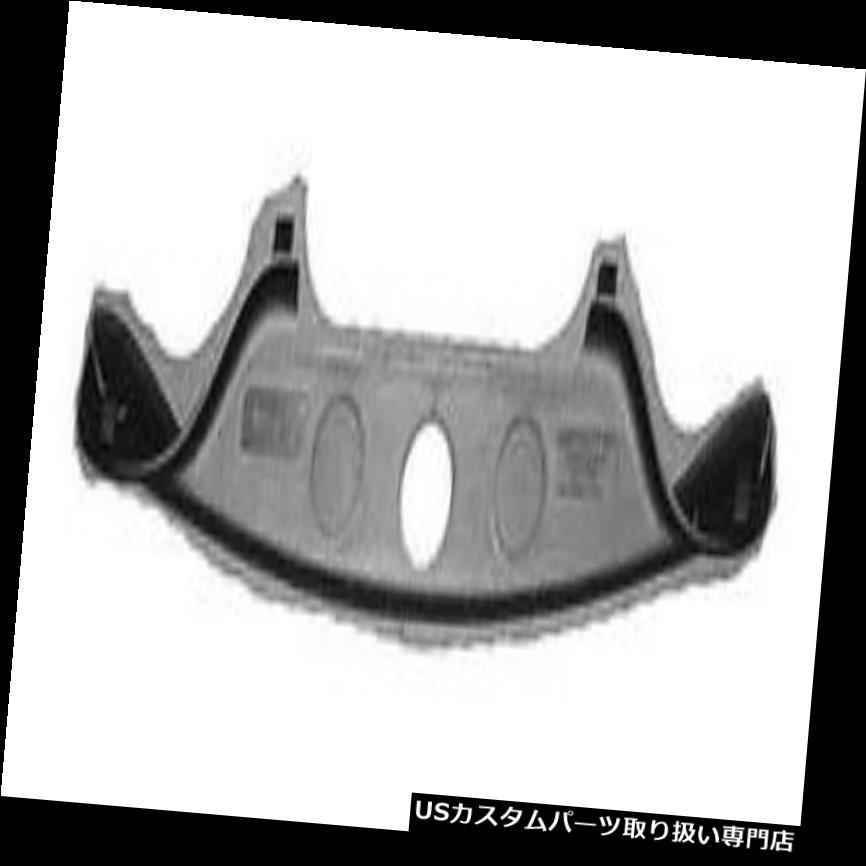 リアステップバンパー F250 F350スーパーデューティーピックアップ03 04 05 06 07リアバンパーステップパッドローアーブラックFO11 F250 F350 SUPER DUTY PICKUP 03 04 05 06 07 REAR BUMPER STEP PAD Lower Black FO11