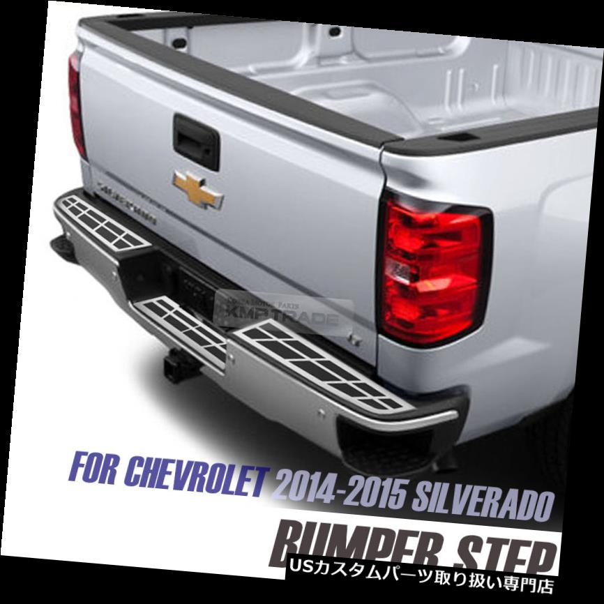 リアステップバンパー シボレー2014 2015シルバラード1500用リアバンパーステップパッドヘアラインメタルブラック3P Rear Bumper Step Pad Hair-line Metal Black 3P for Chevy 2014 2015 Silverado 1500