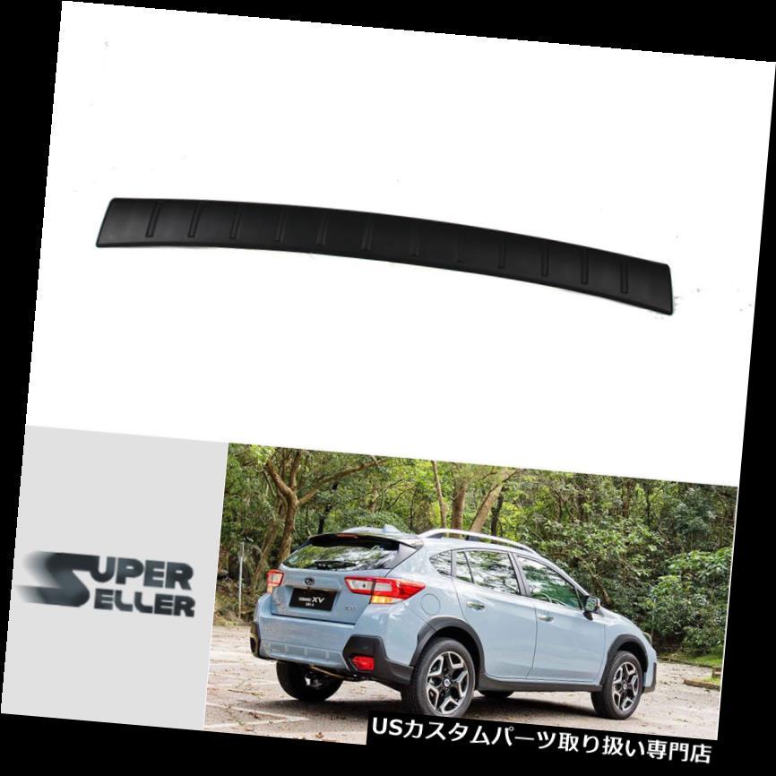 リアステップバンパー 12-19スバルXV Crosstrekブラック用リアバンパーカバープロテクターステッププレートトリム Rear Bumper Cover Protector Step Plate Trim for 12-19 Subaru XV Crosstrek Black