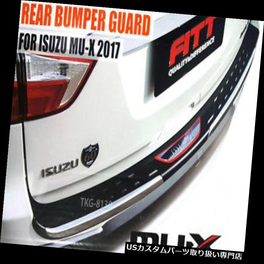 リアステップバンパー リアバンパーステッププレートガード使用ISUZU MU-X MU X SUV 2017 2018 REAR BUMPER STEP PLATE GUARD USE ISUZU MU-X MU X SUV 2017 2018