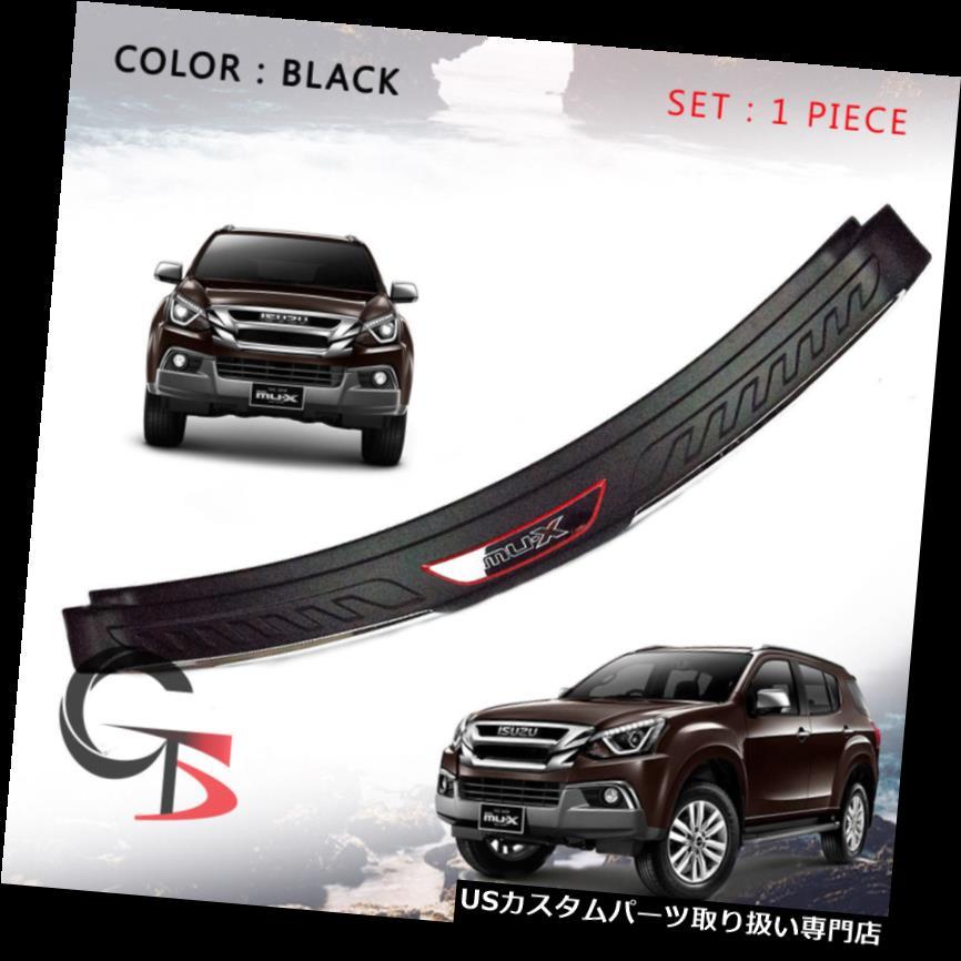 リアステップバンパー Isuzu Mu-X Holden Suv 2017 2018用リアバンパーステップカバーブラックフィットトリム1個 Rear Bumper Step Cover Black FITT Trim 1 Pc For Isuzu Mu-X Holden Suv 2017 2018