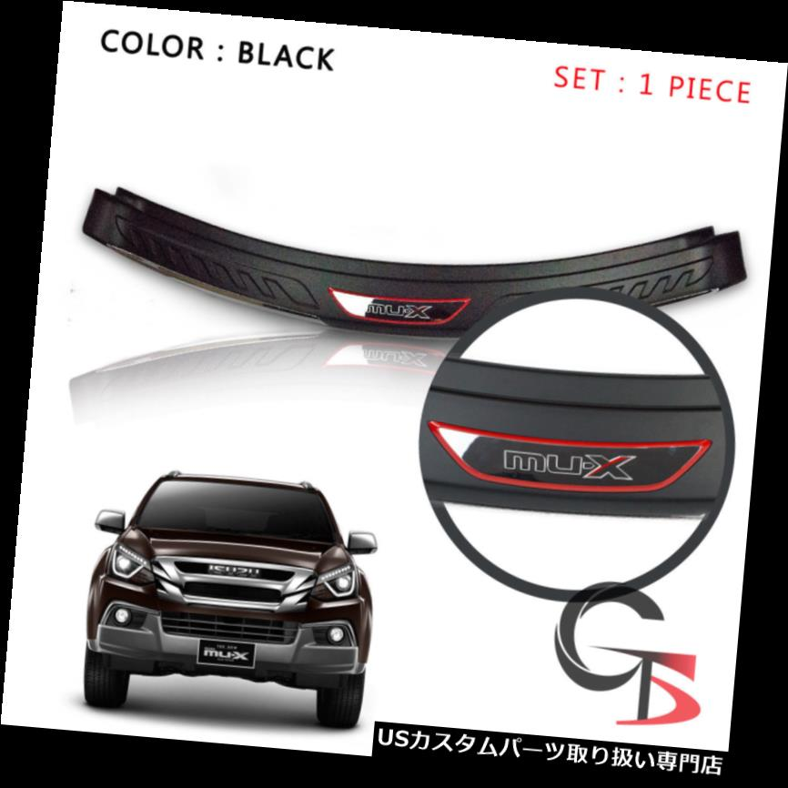 リアステップバンパー リアバンパーステップカバーブラックフィットトリム1ピースフィットいすゞmu-xホールデンSuv 2017 2018 Rear Bumper Step Cover Black FITT Trim 1 Pc Fit Isuzu Mu-X Holden Suv 2017 2018