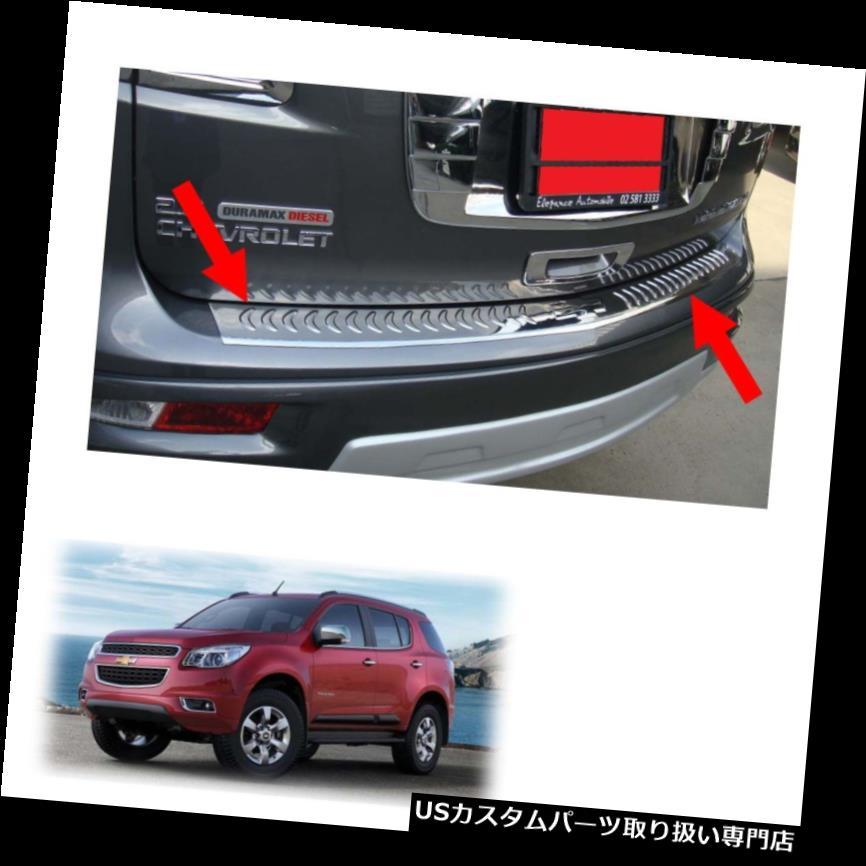 リアステップバンパー テールリアバンパーステップカバークロームフィットシボレーホールデンTrailblazer 2012 13 15 Tail Rear Bumper Step Cover Chrome Fits Chevrolet Holden Trailblazer 2012 13 15