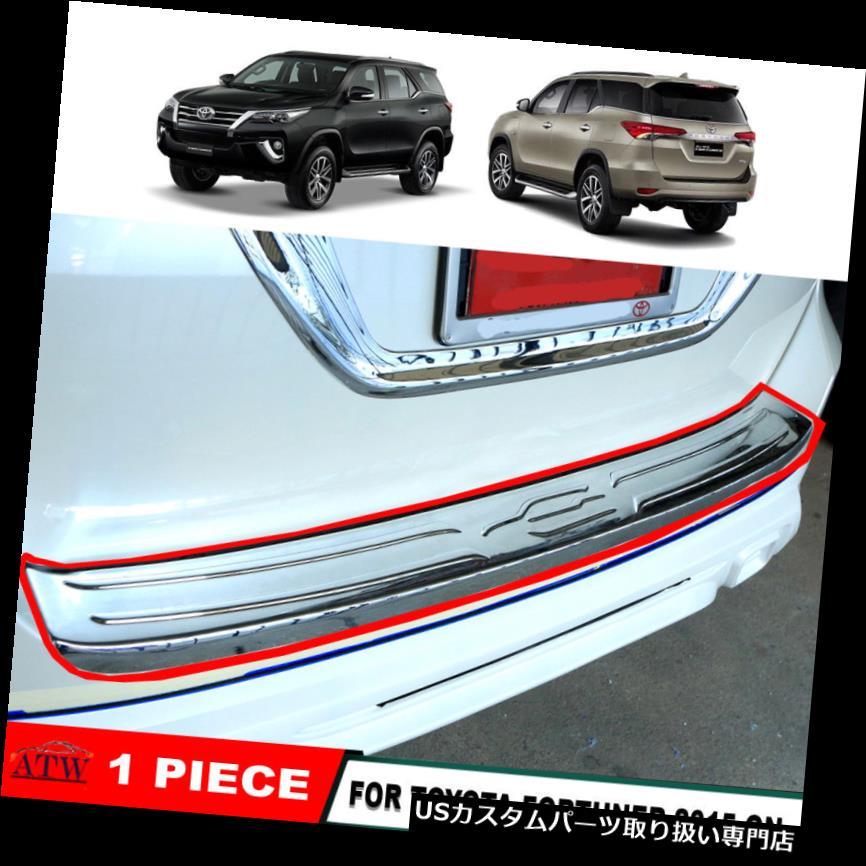 リアステップバンパー クロームリアバンパーガードステッププロテクタープレートフィット15-16 17トヨタフォーチュナーSUV Chrome Rear Bumper Guard Step Protector Plate Fitt 15-16 17 Toyota Fortuner SUV