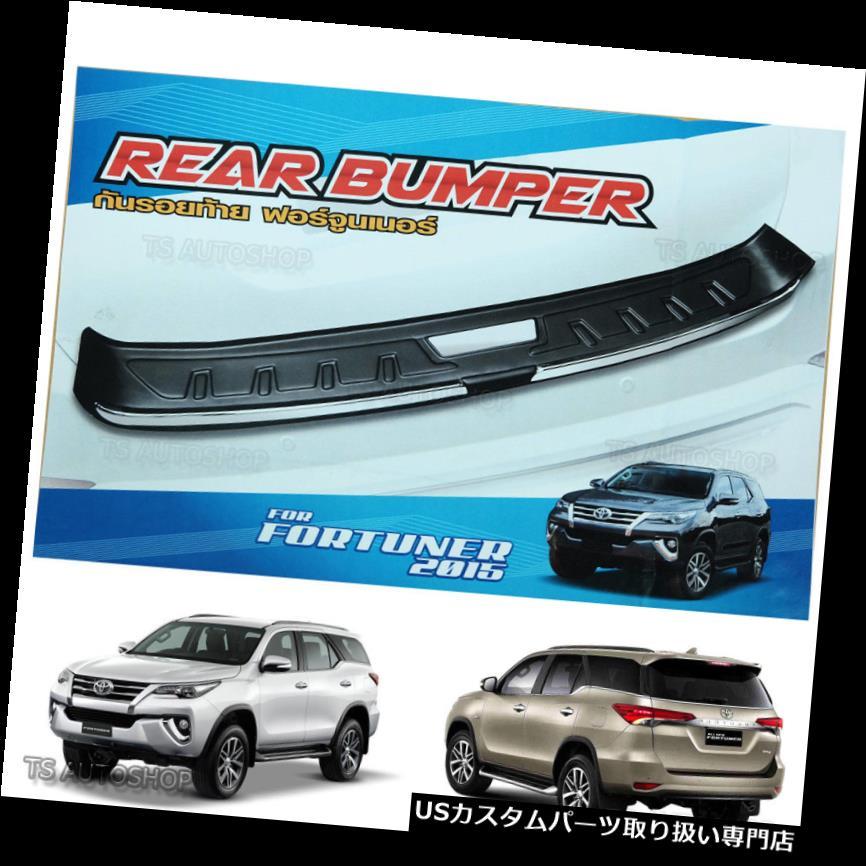 リアステップバンパー リアシルブラックバンパープロテクターステップガードフィットトヨタFortuner Suv 2016 2017 Rear Sill Black Bumper Protect Step Gurads Fits Toyota Fortuner Suv 2016 2017
