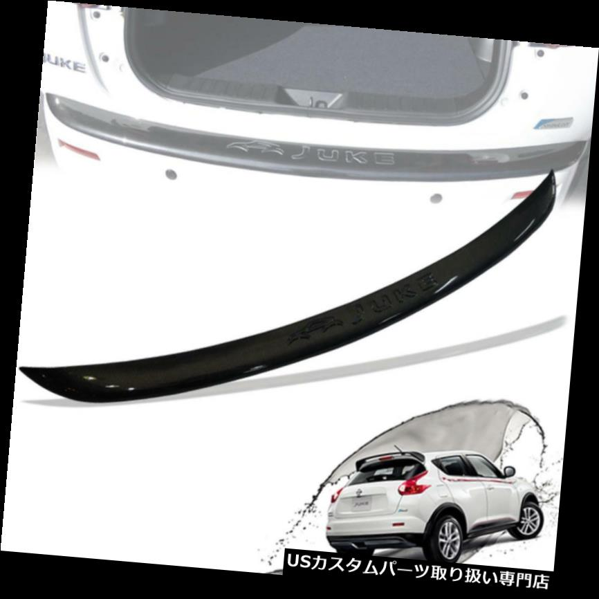 リアステップバンパー フィット日産ジューク2014-2018リアバンパーステップカバートリムカーボン1PC Fit Nissan Juke 2014-2018 Rear Bumper Step Cover Trim Carbon 1PC