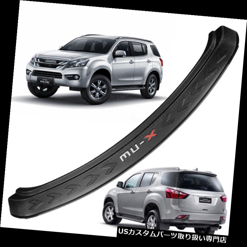 リアステップバンパー リアバンパーステップカバートリムマットブラック1ピースフィットいすゞmu-x Suv 2017 - 2018 Rear Bumper Step Cover Trim Matte Black 1 Pc Fits Isuzu Mu-X Suv 2017 - 2018