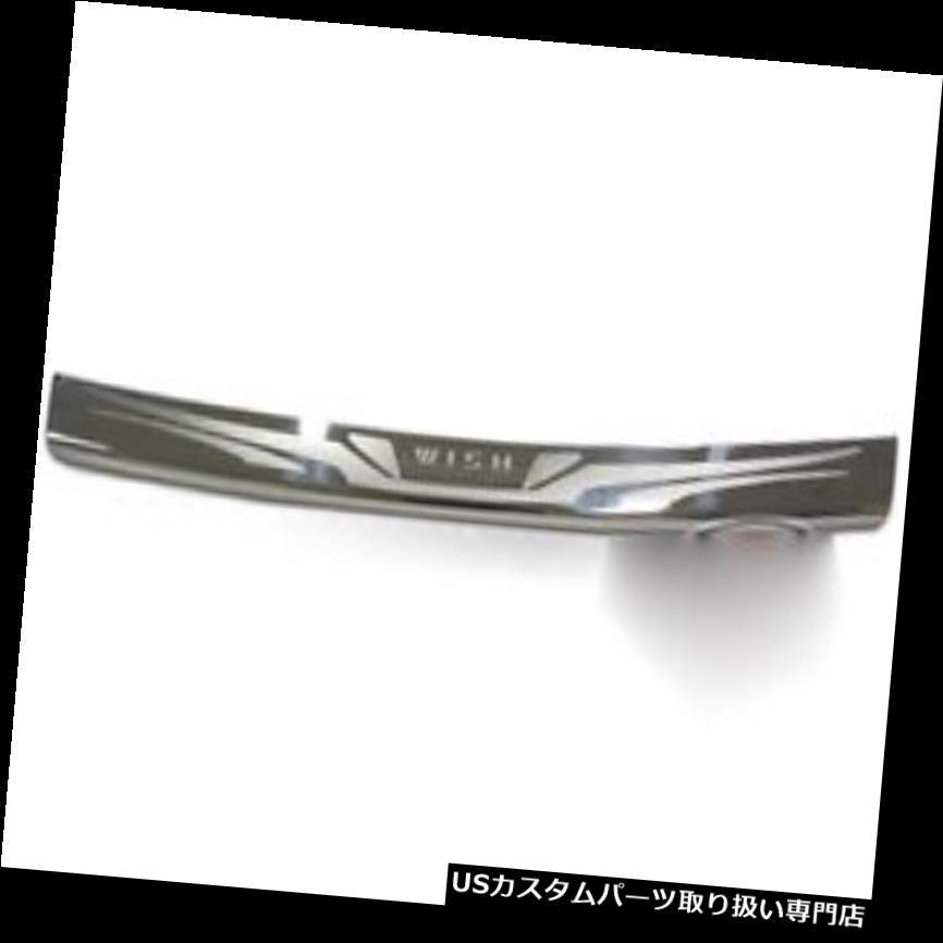 リアステップバンパー ステッププレートガードリヤバンパーカバー1 PCフィット用Toyota Wish 2005 2006 2007 -2013 Step Plate Guard Rear Bumper Cover 1 PC Fit For Toyota Wish 2005 2006 2007 -2013