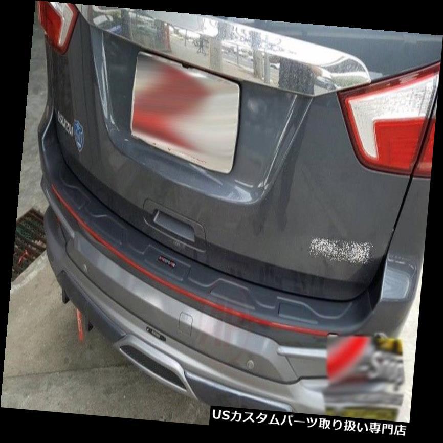 リアステップバンパー いすゞMUX Mu-X 2017-2018リアバンパーステッププロテクターガードプレート Fits Isuzu MUX Mu-X 2017-2018 Rear Bumper Step Protector Guard Plate