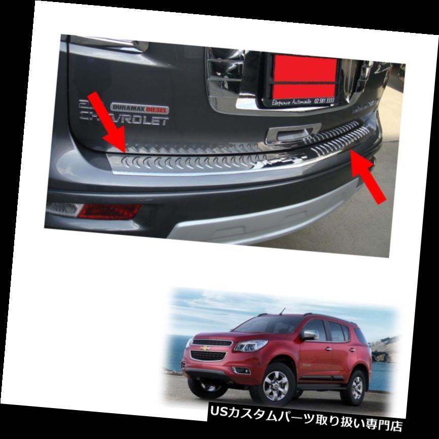 リアステップバンパー テールリアバンパーステップカバークロームフィットシボレーホールデンTrailblazer 2012 2015 Tail Rear Bumper Step Cover Chrome Fits Chevrolet Holden Trailblazer 2012 2015