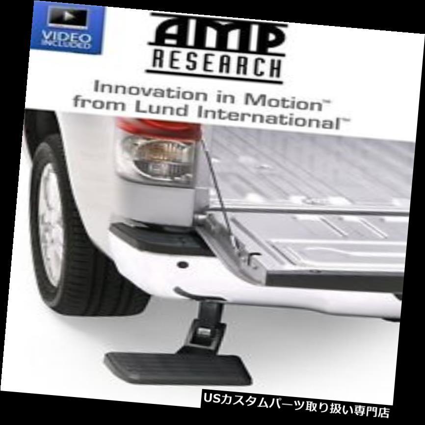 USリアステップバンパー Amp Research BedStepバンパーベッドステップは2015-2018フォードF150ピックアップトラックに適合 Amp Research BedStep Bumper Bed Step fits 2015-2018 Ford F150 Pickup Truck