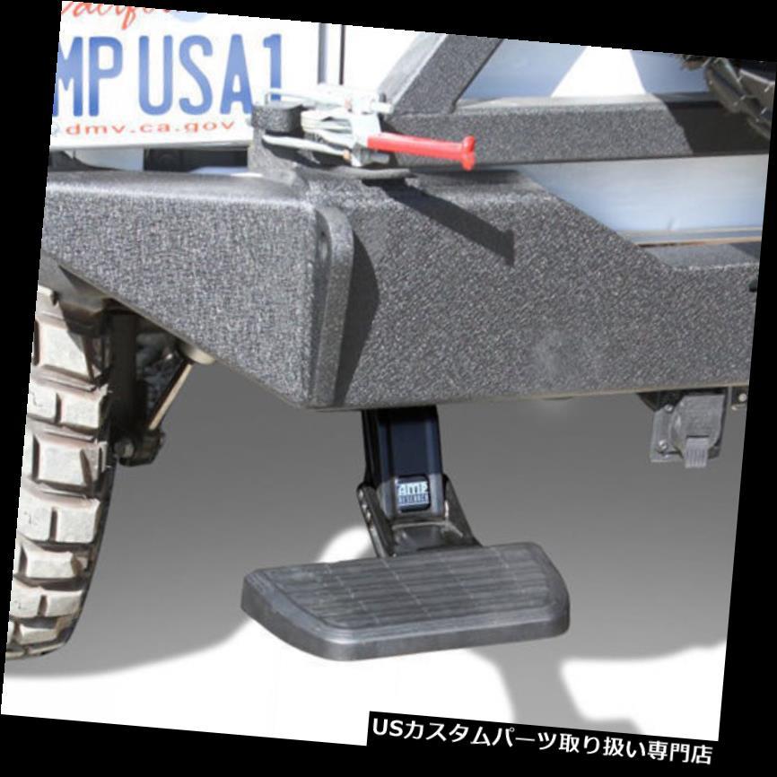 リアステップバンパー Amp Research Trailシリーズリアバックバンパーステップは2007-2018にフィットジープラングラーJK Amp Research Trail Series Rear Back Bumper Step fits 2007-2018 Jeep Wrangler JK
