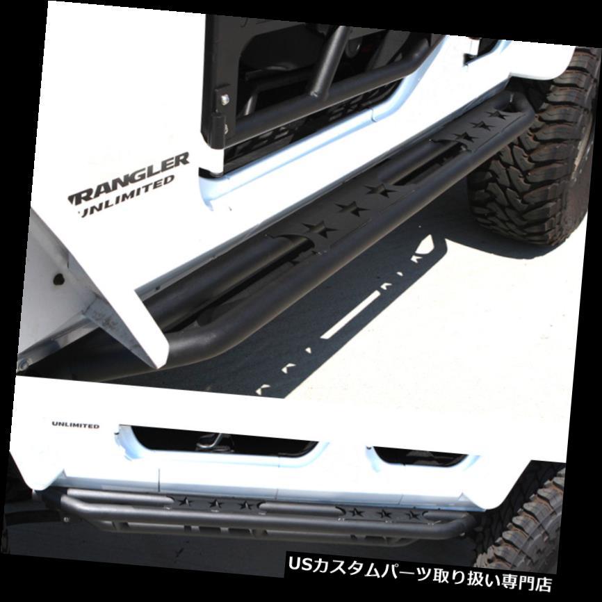 リアステップバンパー 07-16ジープJKラングラーチューブラー付きステップアーマーロックスライダーロッカーガードナーフバー 07-16 Jeep JK Wrangler Tubular With Step Armor Rock Slider Rocker Guard Nerf Bar