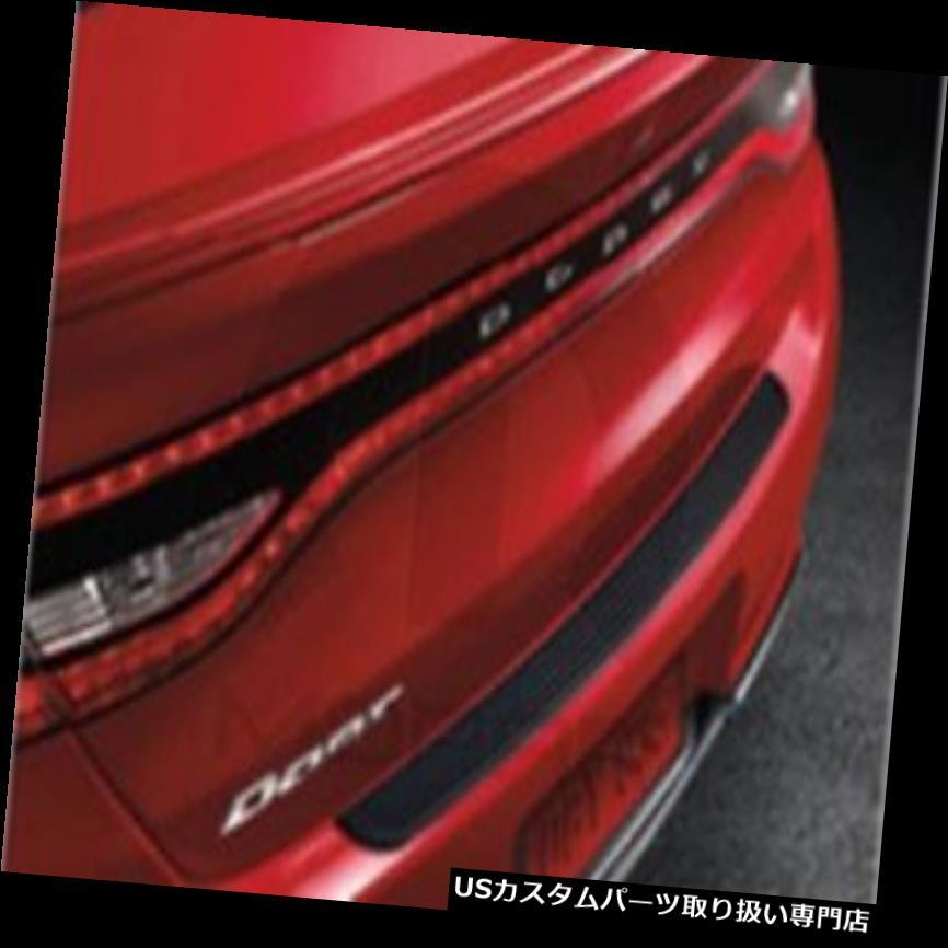 リアステップバンパー NEW 2013-2016 Dodge DartリアバンパーステップスクラッチパッドOEM NEW MOPAR NEW OEM 2013-2016 Dodge Dodge Dart Rear Bumper Step Scratch Pad OEM MOPAR, DIYホームセンターハンズマン:0eaf3838 --- sunward.msk.ru