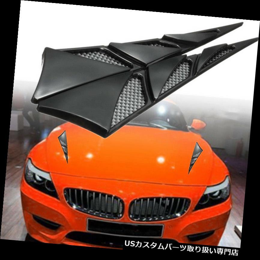 ボンネットフードベントスクープカバー 2倍ユニバーサルカーインテリアエアフローインテークスクープボンネットシミュレーションベントカバーフード 2x Universal Car Decor Air Flow Intake Scoop Bonnet Simulation Vent Cover Hood
