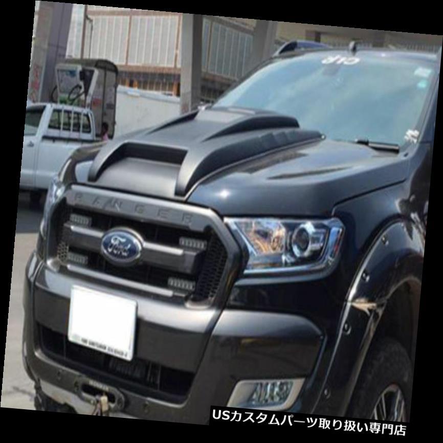 ボンネットフードベントスクープカバー フォードレンジャーT6 XLT PX MKII PX2 15用フロントマットブラックボンネットフードカバー FRONT MATTE BLACK BONNET HOOD VENT COVER FOR FORD RANGER T6 XLT PX MKII PX2 15