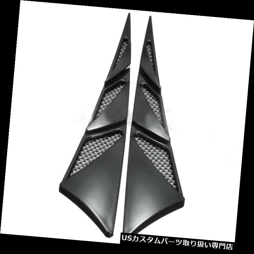 ボンネットフードベントスクープカバー ABS自動車の装飾的な気流の取り入れ口のスクープのボンネットのシミュレーションの出口カバーフード ABS Auto Car Decorative Air Flow Intake Scoop Bonnet Simulation Vent Cover Hood