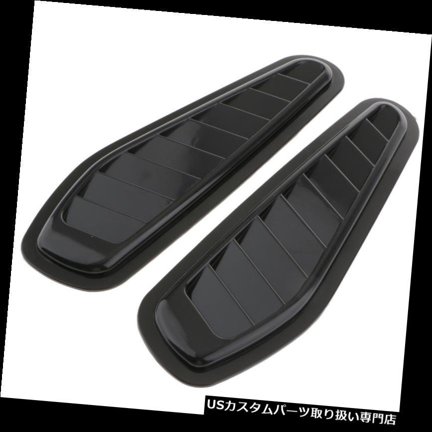 ボンネットフードベントスクープカバー 車の空気の流れの吸気スクープターボボンネットベントカバーフードの装飾ブラックを変更します Car Air Flow Intake Scoop Turbo Bonnet Vent Cover Modify Hood Decor Black