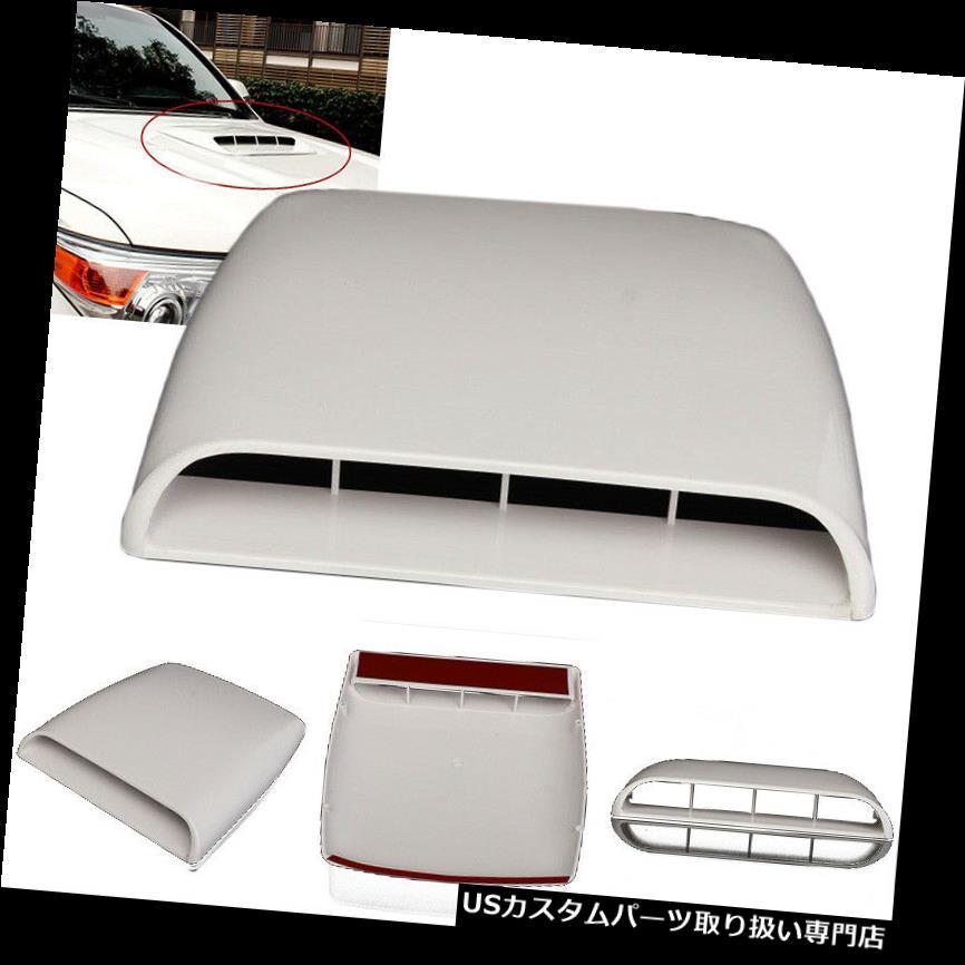 ボンネットフードベントスクープカバー ユニバーサルホワイトカーデコレーションエアフローインテークフードスクープベントボンネットカバーホット Universal White Car Decoration Air Flow Intake Hood Scoop Vent Bonnet Cover HOT
