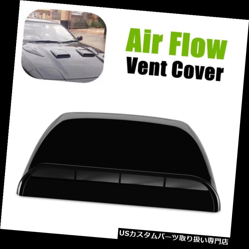 ボンネットフードベントスクープカバー 3Dシミュレーション車のエアフローインテークフードスクープベントボンネットデコレーションカバーデカールブラック 3D Simulation Car Air Flow Intake Hood Scoop Vent Bonnet Decor Cover Decal Black