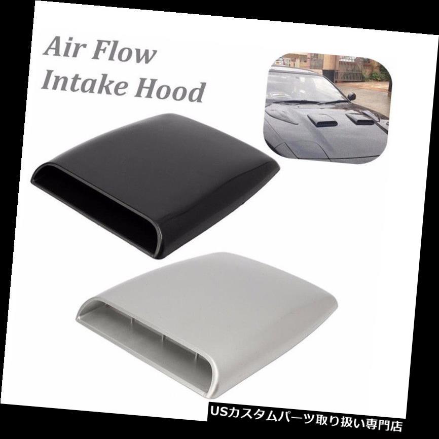 ボンネットフードベントスクープカバー 1ピースユニバーサルカー装飾シルバーエアフローインテークフードスクープボンネットベントカバー 1PC Universal Car Decorative Silver Air Flow Intake Hood Scoop Bonnet Vent Cover