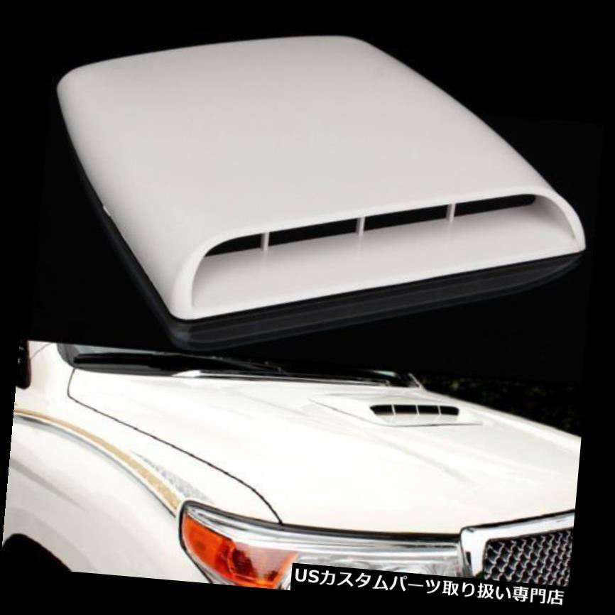 ボンネットフードベントスクープカバー 車の装飾的な気流の取り入れ口のフードのスクープの出口のボンネットカバー白 Car Decorative Air Flow Intake Hood Scoop Vent Bonnet Cover White