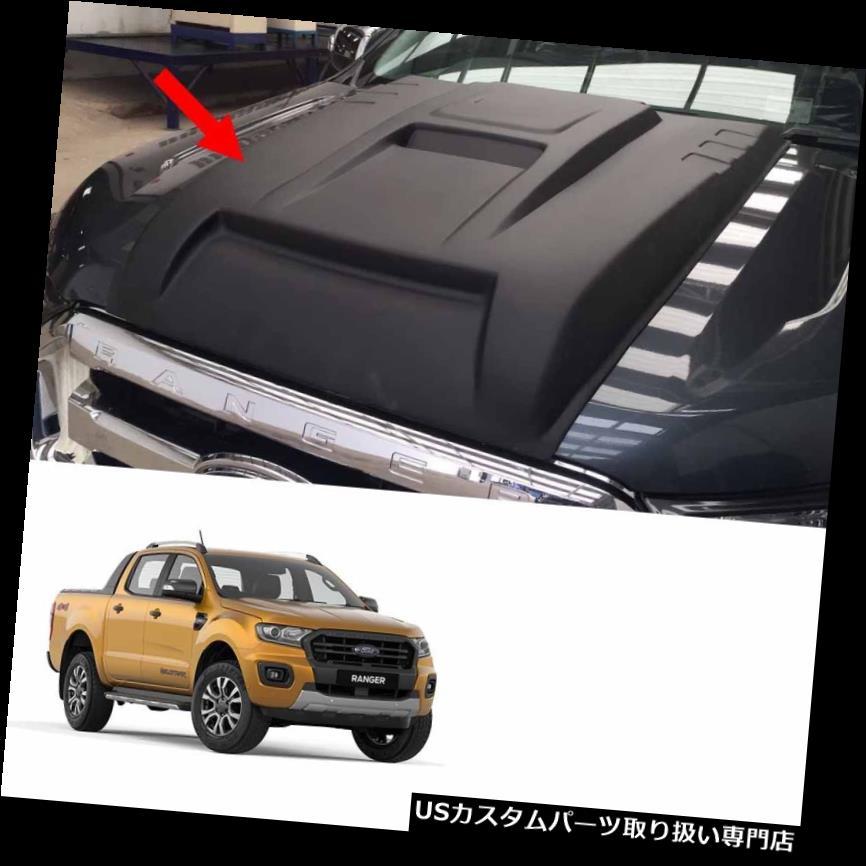 ボンネットフードベントスクープカバー フォードレンジャーニューワイルドトラック2018 19用マットブラックボンネットフードスクープベントカバーV4 19 Matte Black Bonnet Hood Scoop Vent Cover V4 For Ford Ranger New Wildtrak 2018 19