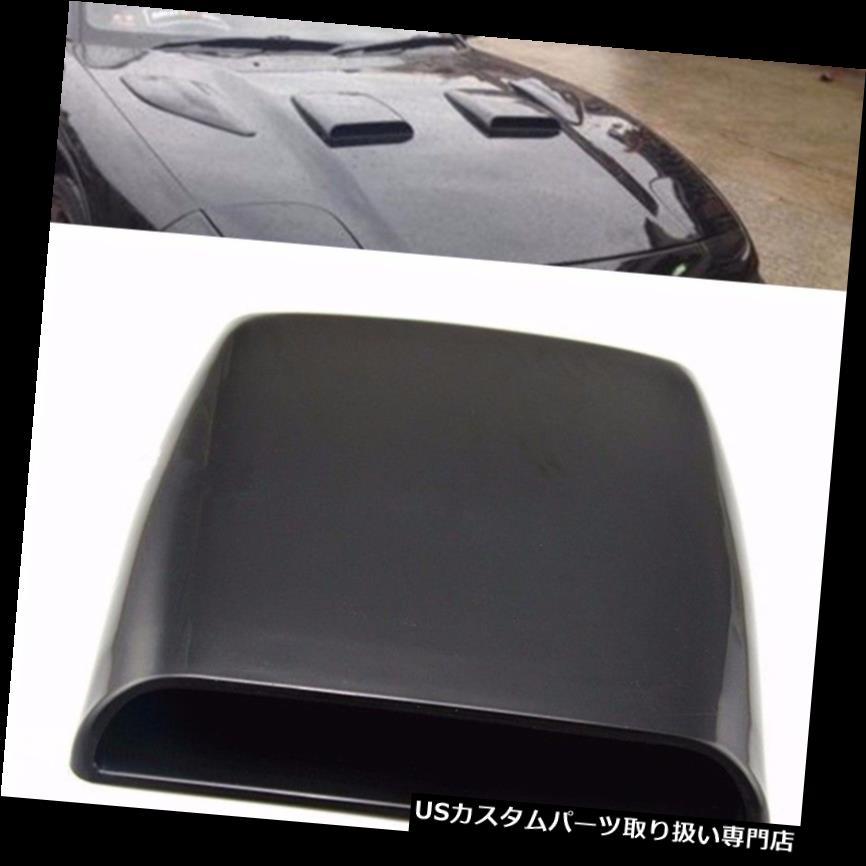 ボンネットフードベントスクープカバー 車のSUVフロントボンネットフード装飾シミュレーションエアフローインテークスクープベントカバー Car SUV Front Bonnet Hood Decorative Simulation Air Flow Intake Scoop Vent Cover