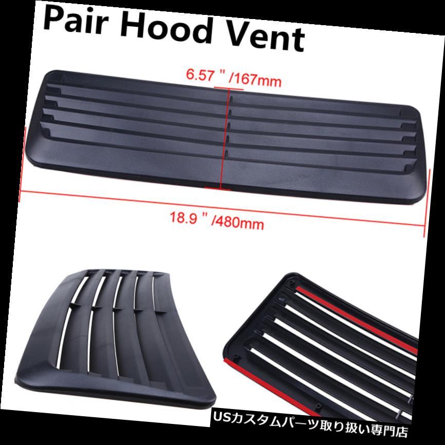 ボンネットフードベントスクープカバー ペアシャッターSUV車のフードエアベントスクープ装飾ボンネットカバーステッカーブラック Pair Shutter SUV Car Hood Air Vent Scoop Decoration Bonnet Cover Sticker Black