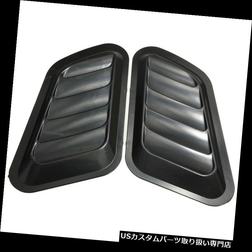 ボンネットフードベントスクープカバー 1×(2×車の装飾的な気流の吸気スクープターボボンネットベントカバーフードフェンE2O8 1X(2x Car Decorative Air Flow Intake Scoop Turbo Bonnet Vent Cover Hood Fen E2O8