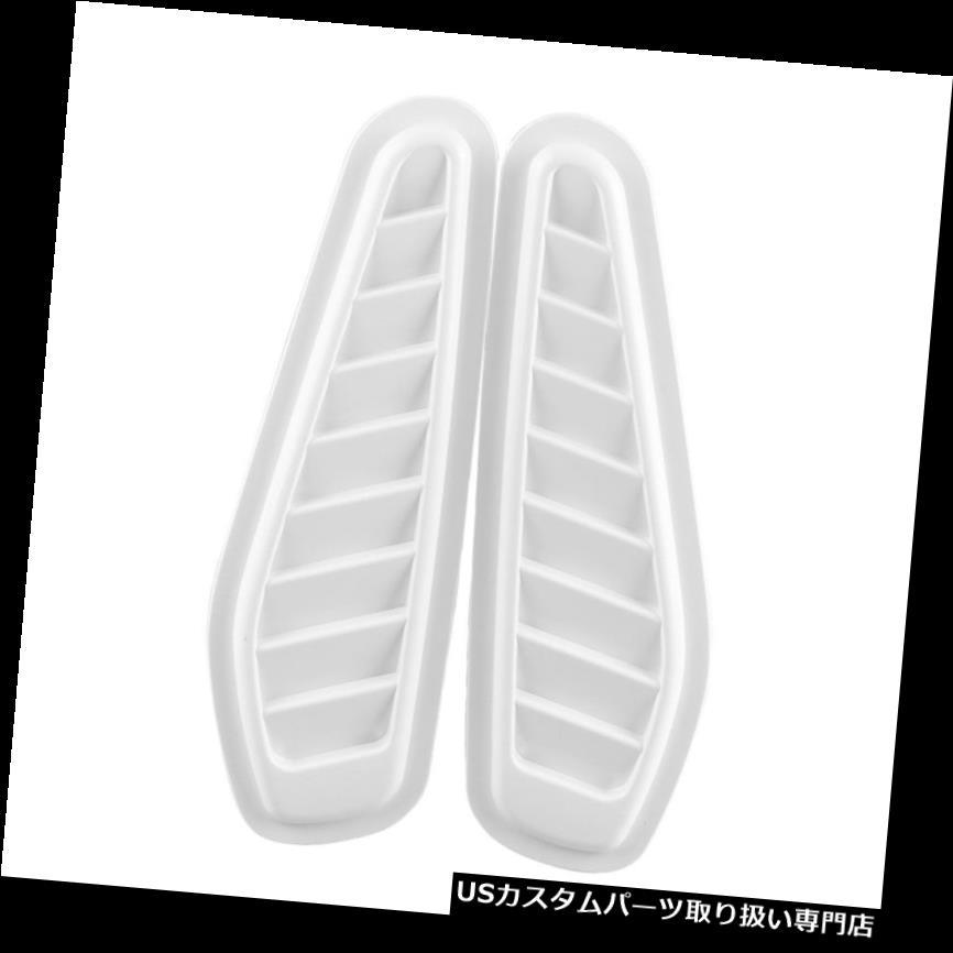 ボンネットフードベントスクープカバー ペアエアフローインテークスクープターボボンネットベントフード装飾カバー - ホワイト Pair Air Flow Intake Scoop Turbo Bonnet Vent Hood Decor Covers - White