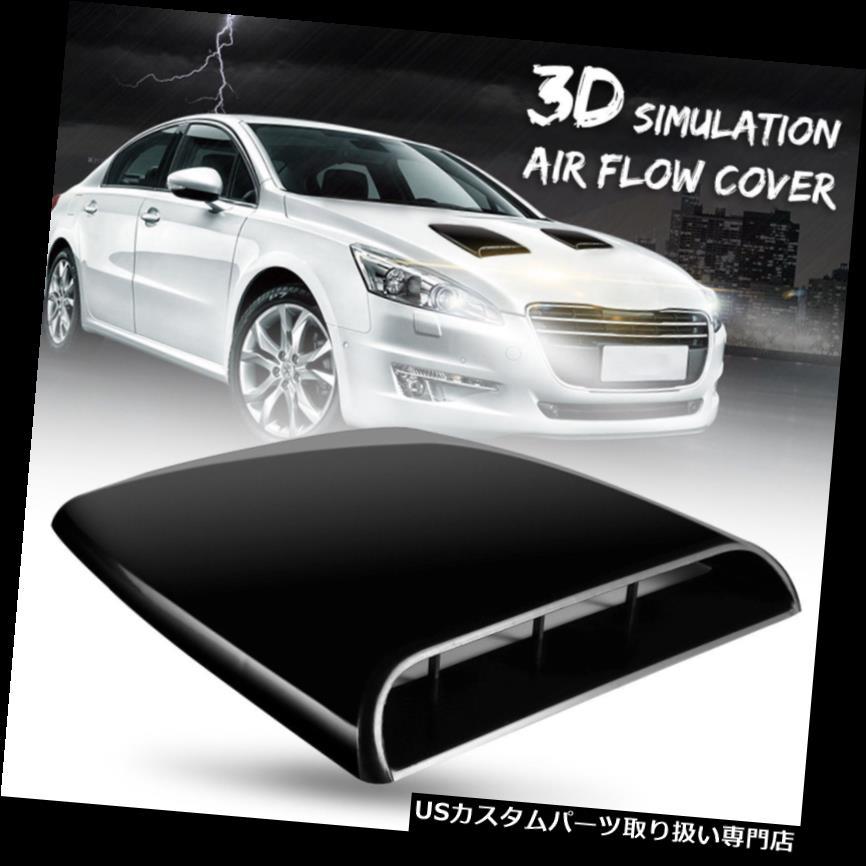 ボンネットフードベントスクープカバー 3Dシミュレーション車のエアフローインテークフードスクープベントボンネット装飾カバーデカール 3D Simulation Car Air Flow Intake Hood Scoop Vent Bonnet Decorative Cover Decal