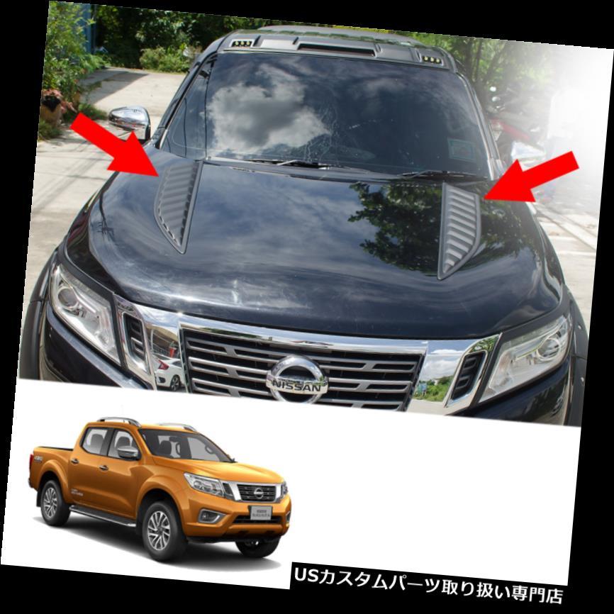 ボンネットフードベントスクープカバー ボンネットフードスクープベントカバーV5トリムブラックフィット日産NP300ナバラD23 15 16 17 Bonnet Hood Scoop Vent Cover V5 Trim Black Fits Nissan NP300 Navara D23 15 16 17