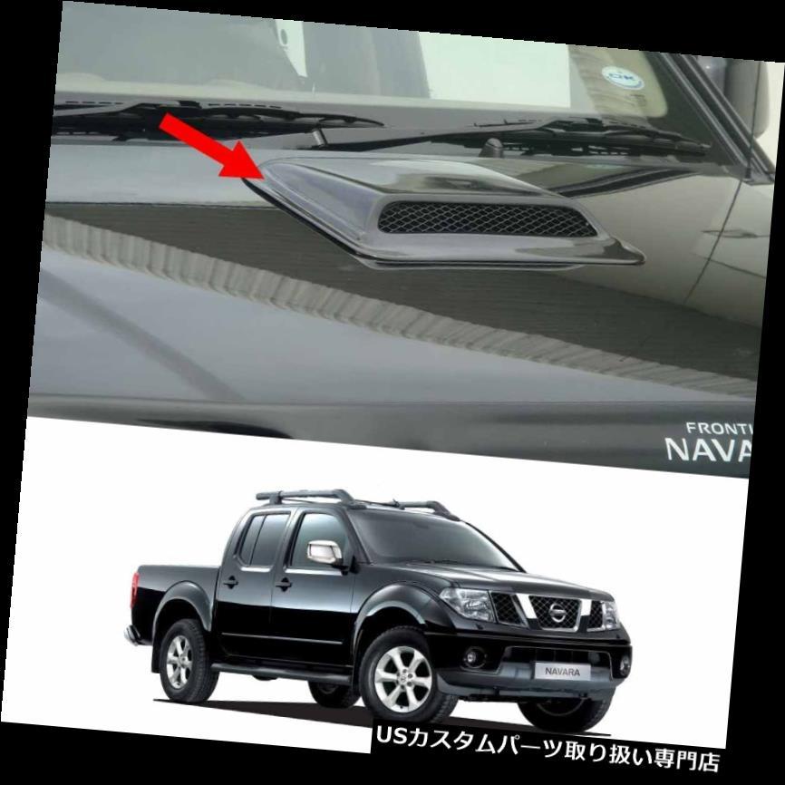 Side Door Upper Window Moulding Guard Black Red For Nissan NP300 2 Dr 2014-17